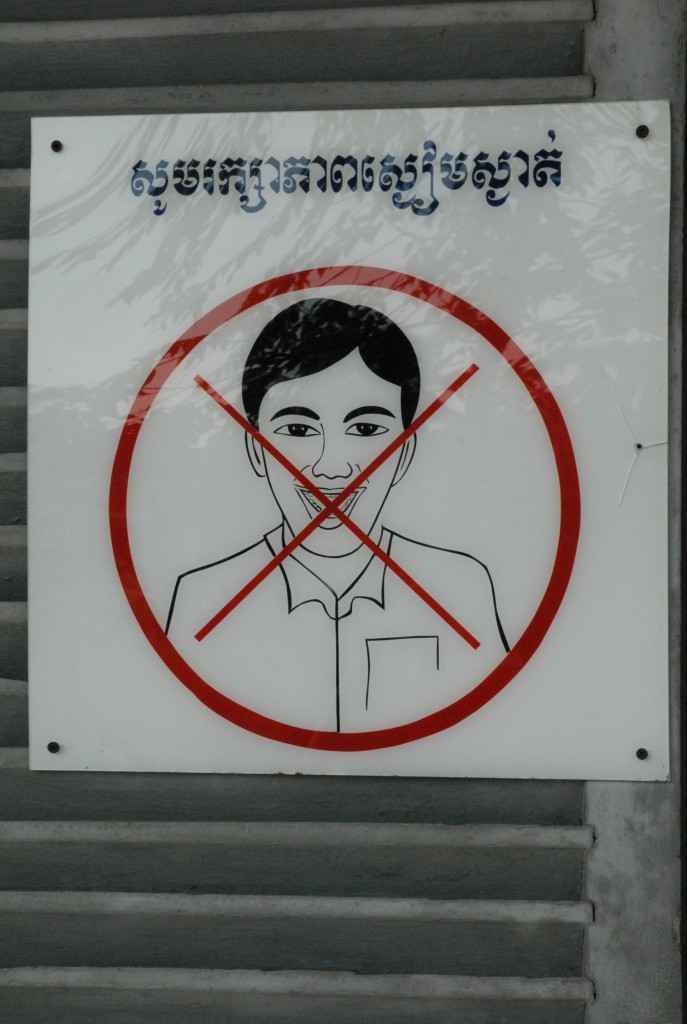 No Laughing Sign