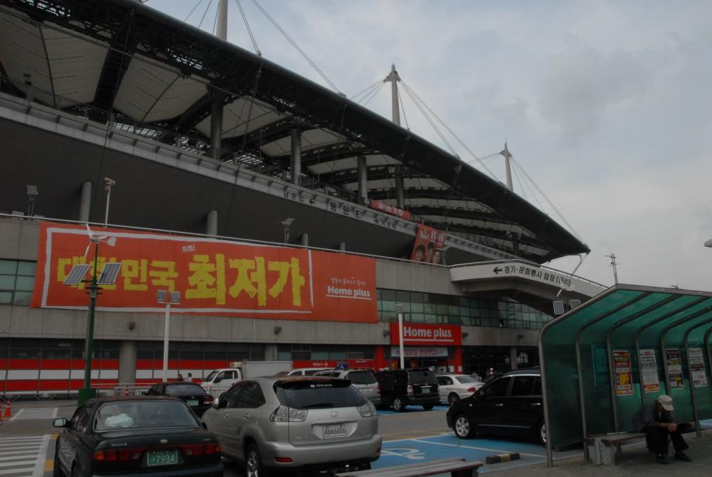 Seoul World Cup Stadium Home Plus